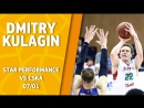 Star Perfomance. Dmitry Kulagin vs CSKA - 17 pts 7 ast
