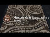 Чехол для Galaxy Note 8 из дерева клен, ручная работа, Резьба