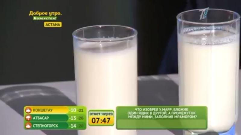Отличие натурального молока