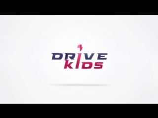 Реклама для Drive Fitness