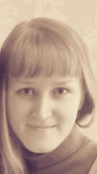 Лена Краснова