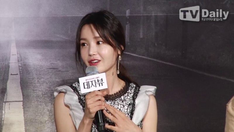 [TD영상] '데자뷰' 남규리(Nam Gyu Ri) 밤 12시만 되면 졸아…별명 신데렐라였다