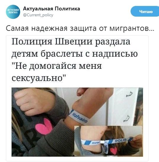 https://pp.userapi.com/c824504/v824504497/1a59f4/6a5a5B9e24o.jpg
