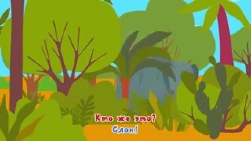 Караоке для детей - Песенки для детей - Часы - обучающая песенка для детей, малышей