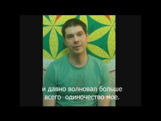 Видео - отзыв. Михаил Печенкин нашёл жену за 3 месяца в коученге с Оксаной Ивановой.