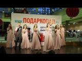 КОНФЕТТИ-Шоу-группа Карамель-Белые облака