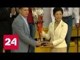 Японская принцесса приехала в Екатеринбург поддержать свою сборную - Россия 24