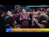 «РЕН ТВ» – репортаж о баттле GUF vs ПТАХА {RD}