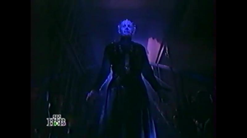 Восставший из ада 3: Ад на Земле / Hellraiser III: Hell on Earth (1992) VHS