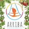 Воздушные полотна / Воздушное кольцо ARRIBA