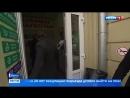 Россия 24 Двадцать лет через черный ход есть ли управа на коммерсантов Россия 24