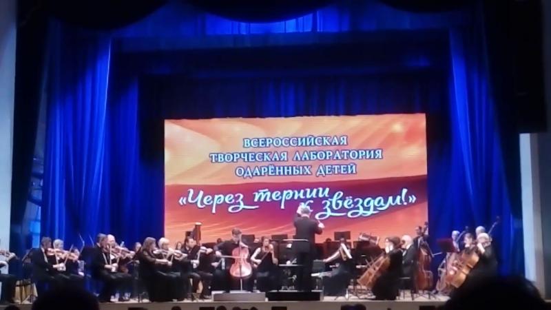 Концерт C-moll, 1 часть. И. Х. Бах