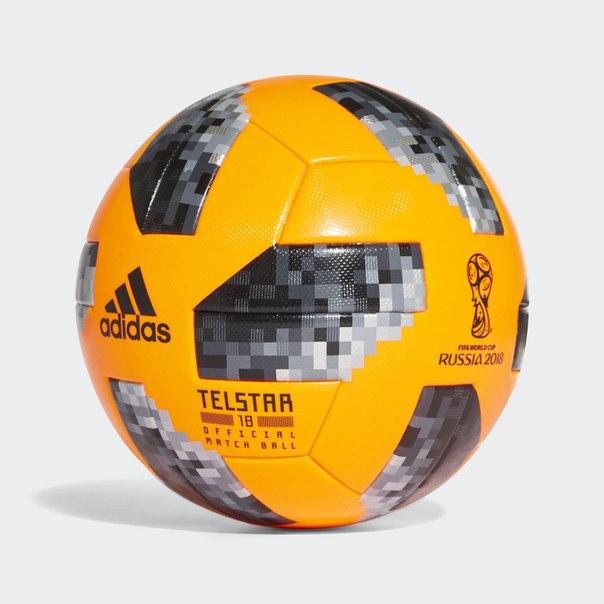 Официальный игровой мяч (зима) 2018 FIFA World Cup Russia™