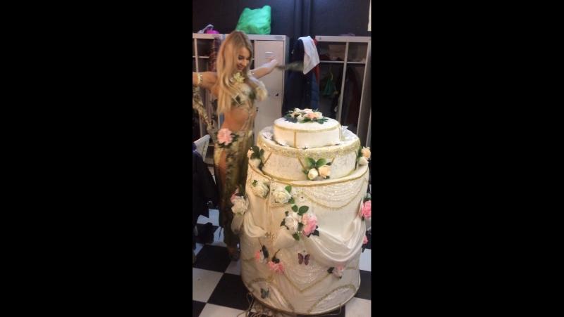 Стриптиз из торта )Ева 💃