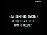 _balamut_07___BjwW9TIHUBN___.mp4