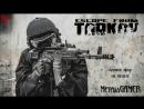 Escape From Tarkov Выживаем после вайпа 18