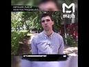 Топ менеджер университета Синергия сбил двух женщин в Москве