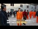 Park Hae Jin ер 38 рус саб
