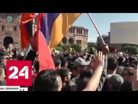 Серж Саргсян признал ошибку: Армении предстоит выбирать нового премьер-министра - Россия 24
