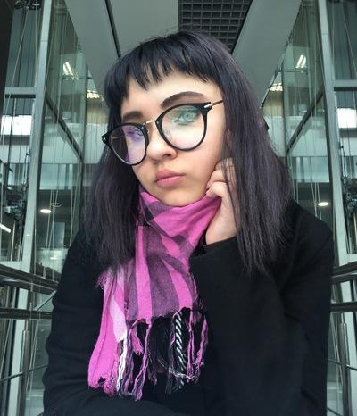 Надя Трофимова