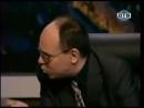 Герман Стерлигов изобличает банковского жида
