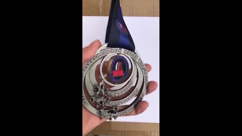 Видео с итоговой медалью Национального Кубка WPA/AWPA-2018 (Благовещенск)