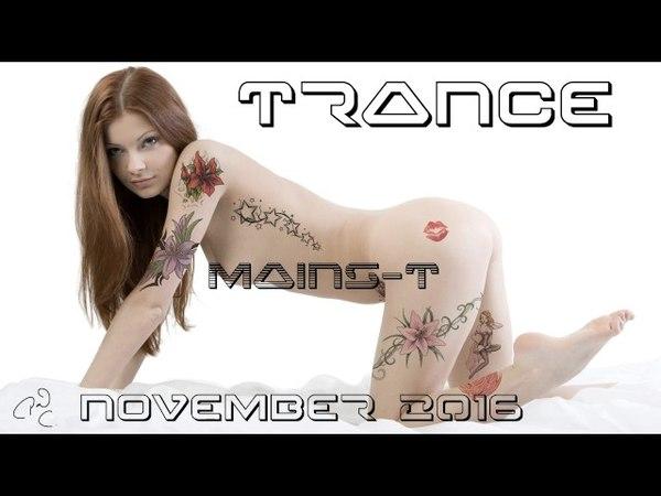 ¡New! Trance Mix November 2016 (33)