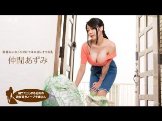 Японское порно azumi nakama japanese porn all sex, big tits, blowjob, creampie