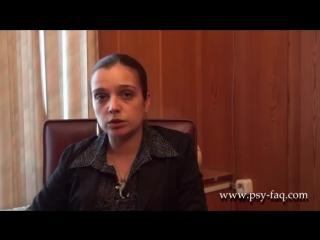 Отличие психолога от психотерапевта и психиатра