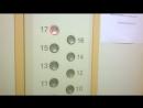 Электрические лифты (КМЗ-1991 г. модернизированы под Мослифт-2011 г.) пассажирский 320 кг, грузовой 500 кг.