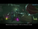 Injustice 2 - Джокер и Зелёная Стрела - Intros Clashes rus