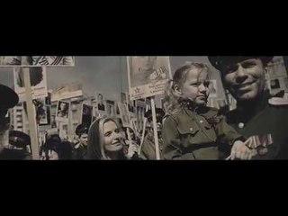 Премьера клипа Олега Газманова «Бессмертный полк»