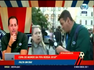 Интересная находка попалась журналисту при репортаже из Москвы для FOX Sports Brasil