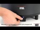Переносной угольный гриль GFGRIL GF 750 Grill Mangal с автоподдувом USB входом