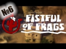 FISTFUL OF FRAGS! №6