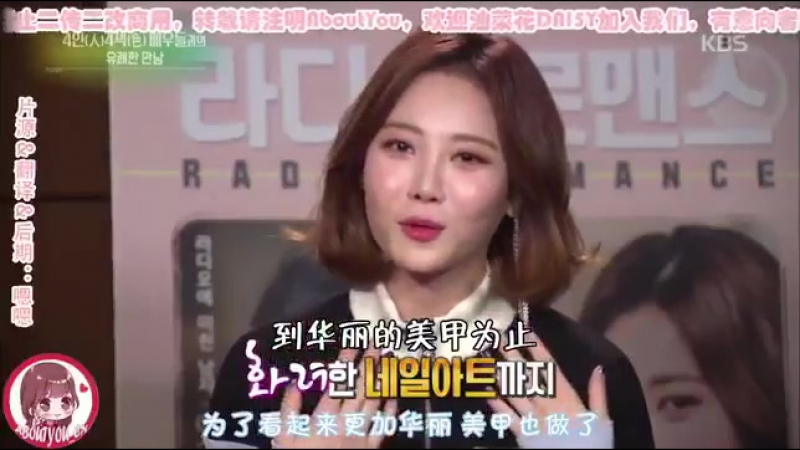 180126 'Radio Romance' cast's interview for 'Entertainment Weekly' - Yura cut (chinese-sub) » Freewka.com - Смотреть онлайн в хорощем качестве