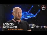 ММА России в лицах. Алексей Жернаков