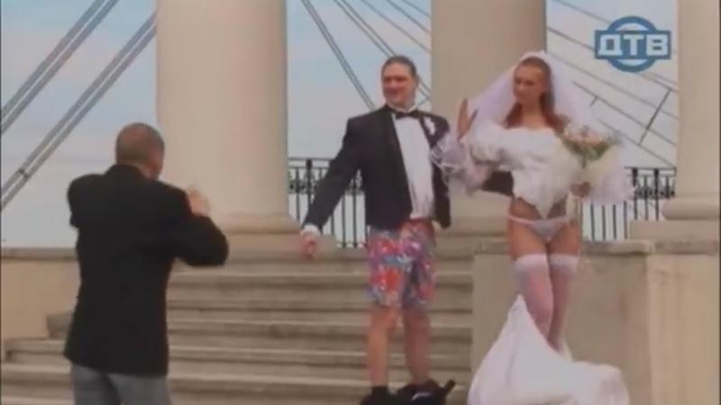 Фото в день свадьбы - Голые и смешные