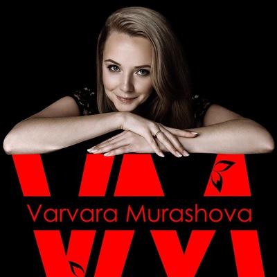Варвара Мурашова-Визажист