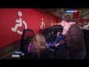 Вести Москва Автохамы оставляют столичных инвалидов без парковочных мест