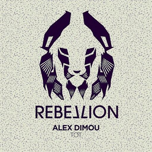 Alex Dimou альбом Tot EP
