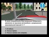Дорожные знаки_решение задач_1ч 10мин