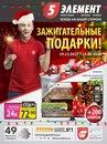 Дмитрий Гриневич фото #19