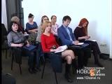 5 июня в Новокузнецке стартует «Уголь России и майнинг»