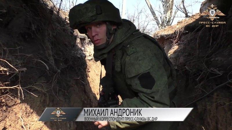 ВСУ нанесли массированный миномётный удар по Зайцево