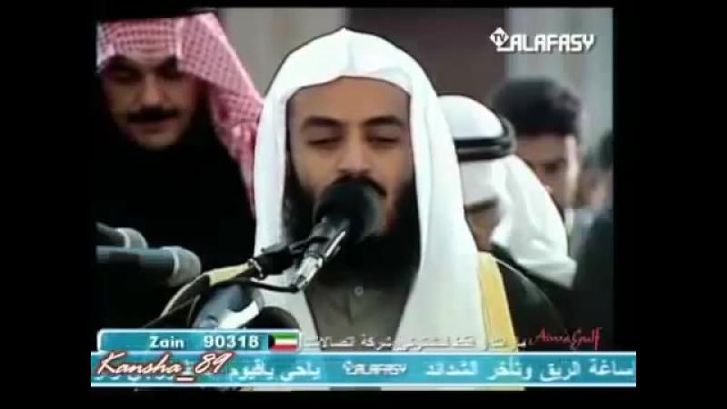 Мишари Рашид - Аль-Мунафикун | Лицемеры (1421 год)