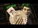 Batman Страж Готэма Часть 13 Джокер