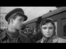 Город зажигает огни (1958)