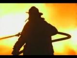 А мы не ангелы парень Клип о пожарной охране