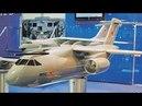 «Ильюшино чудо»новый воздушный грузовик Ил-276...